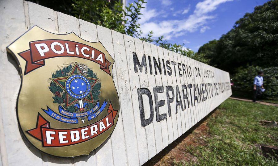 Center sede da policia federal em brasilia0505202670